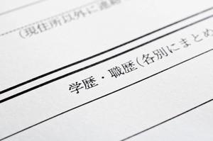 中国メディアは、日本で学歴は「どれだけ就職や収入を左右するのか」を考察する記事を掲載した。(イメージ写真提供:123RF)