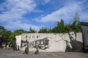 中国のポータルサイトに、近代中国を代表する文豪・魯迅も賞賛し翻訳した、近代の日本を代表する小説作品を紹介する記事が掲載された。(イメージ写真提供:123RF)