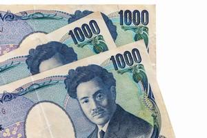 中国のポータルサイトに、日本の紙幣に印刷されている肖像が世界の他の国と大きく異なる点について紹介する記事が掲載された。(イメージ写真提供:123RF)